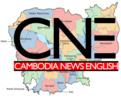 Cambodia News English