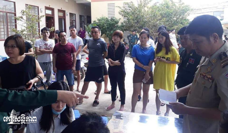 Bavet Work Permit Bust ⋆ Cambodia News English