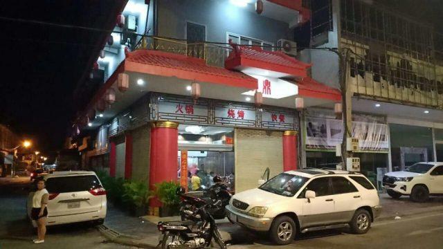 Chinese Bar Girl Kidnapping Case PP- Kampot