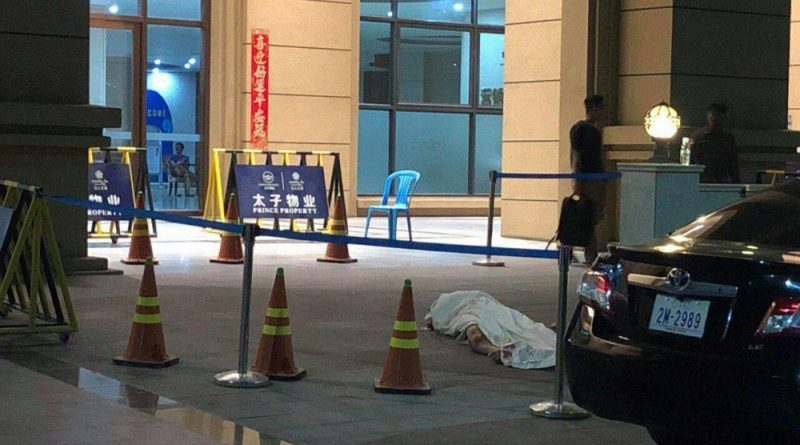 Chinese Suicide on Koh Pich