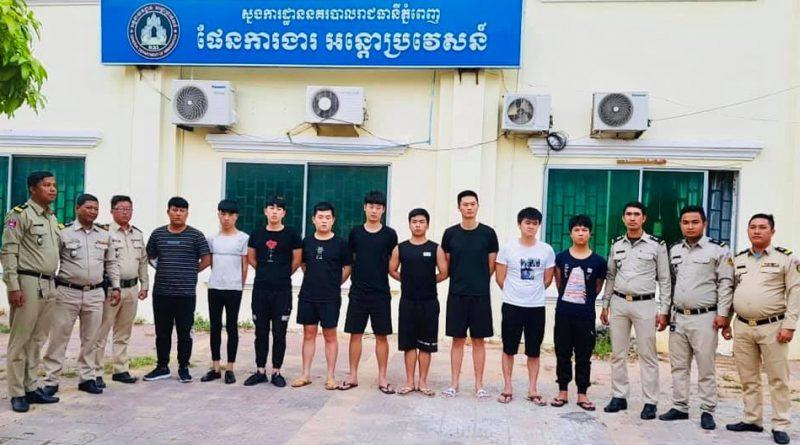 Nine Fighting Chinese Men Face Deportation