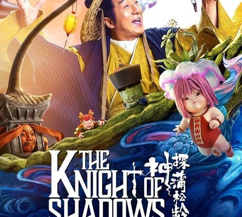 Night of Shadows