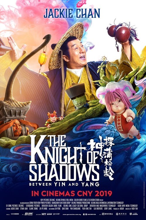 Jackie Chan's The Night of Shadows: Between Ying and Yang ...