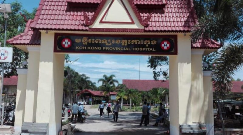 Dengue Cases Rise in Koh Kong