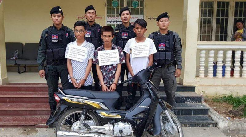 The Battambang Kids Ain't Alright