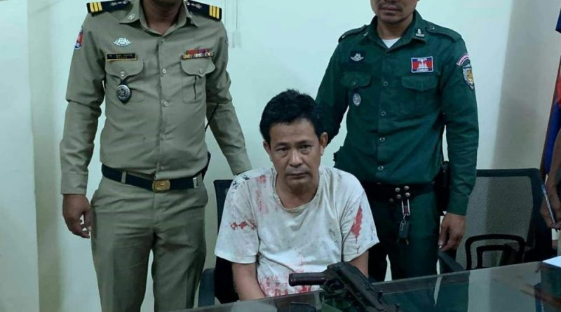 UPDATE: Launderette Gunman Arrested