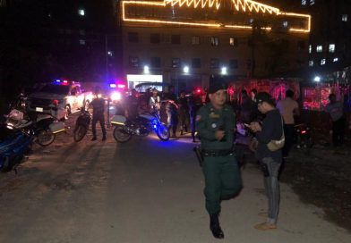 UPDATE: Chinese Woman Shot In Street