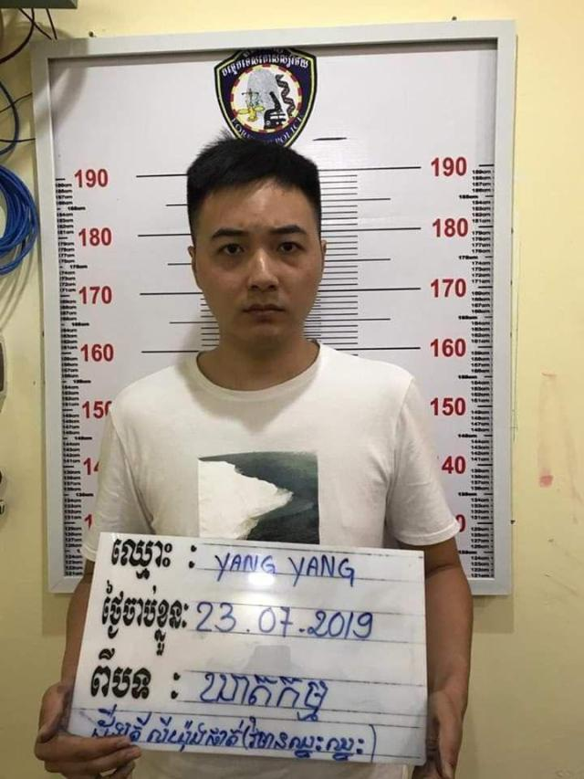 DNA Used To Crack Murder Case ⋆ Cambodia News English