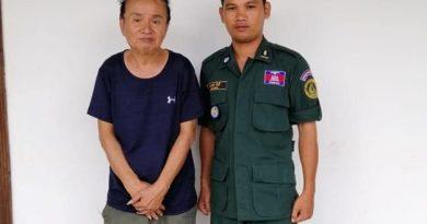Singaporean Without Passport In Siem Reap