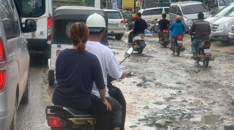 Sihanoukville Will Be Repaired After Rains End