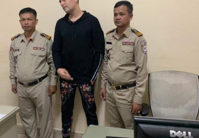 Arrest Of Suspected Russian Pedophile