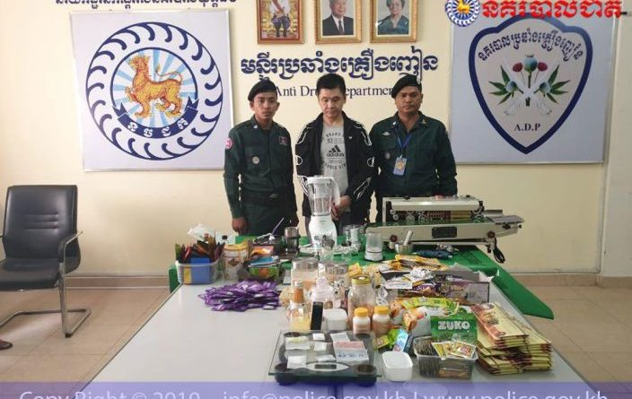 Malaysian Drug Dealer Busted