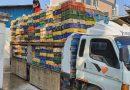 2100 Smuggled Chickens Seized