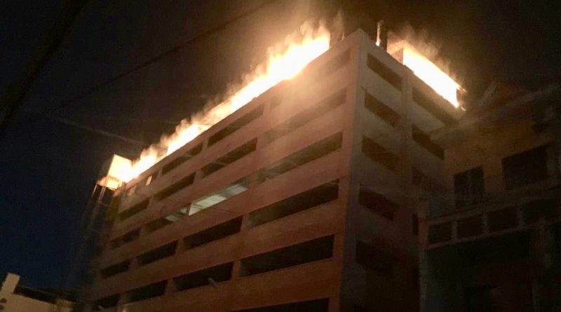 Mother And Daughter Die In PP Car Park Fire