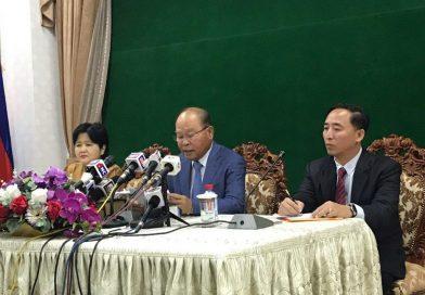 UPDATE: Breaking: Coronavirus In Cambodia