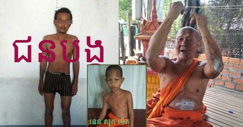 Drunk Attacks Monks