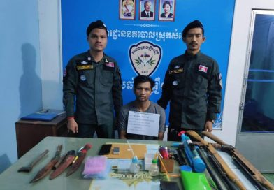 Two Cases, Two Arrests In Battambang Province