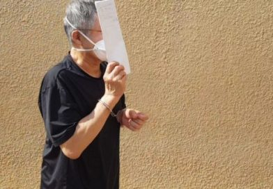 Accused Japanese Drug Smuggler In Court