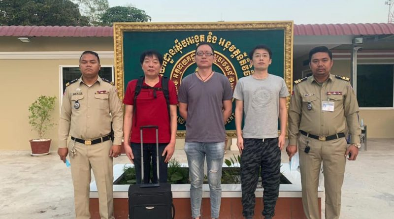 Nine Chinese Men Sent To Immigration
