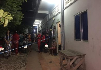 Woman Robbed And Murdered In Porsenchey