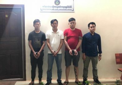 Malaysian Kidnappers Arrested In Siem Reap