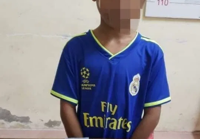 Boy, 11, Arrested For Drug Trafficking