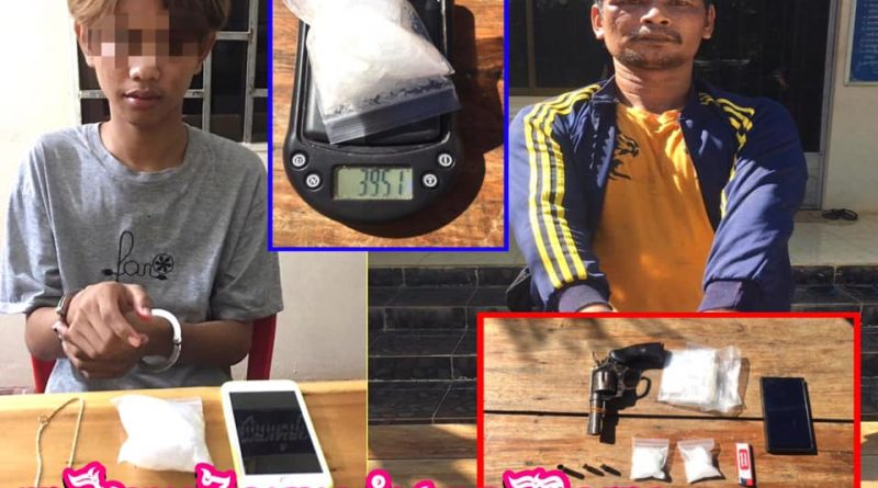 Battambang Man And Teen Arrested With Drugs And Firearm