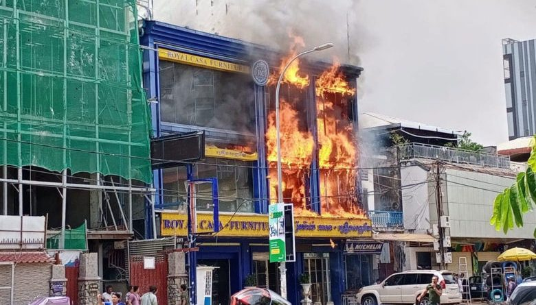 Furniture Store Fire On Monivong