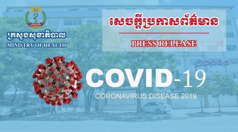 COVID-19 Cases: Cambodian & Canadian Test Positive