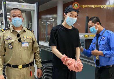 Chinese Man 'Parent Murder' Suspect Deported