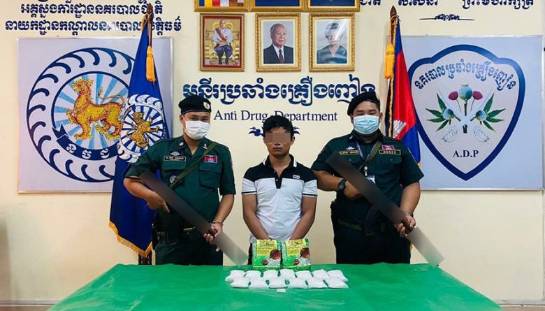 Another Large 'Chinese Tea' Drug Bust