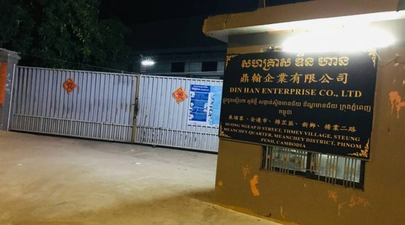 Factory COVID Outbreak Tops 600 Cases- Areas Locked Down