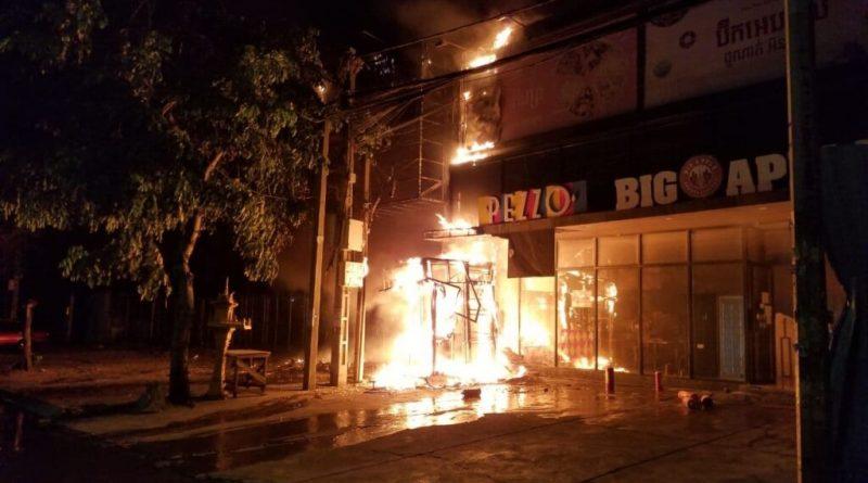 ATM Ablaze In Toul Kork
