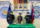 Man Arrested With Air Guns & Meth 'Tea'