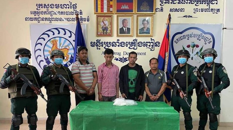 Six Arrested With Nearly 3kg Of Methamphetamine